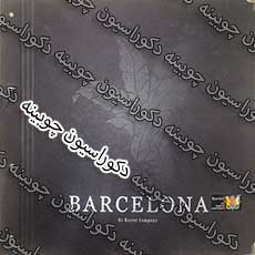 barselona wall paper home