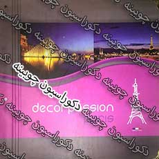 wallpaper home decorpassion paris