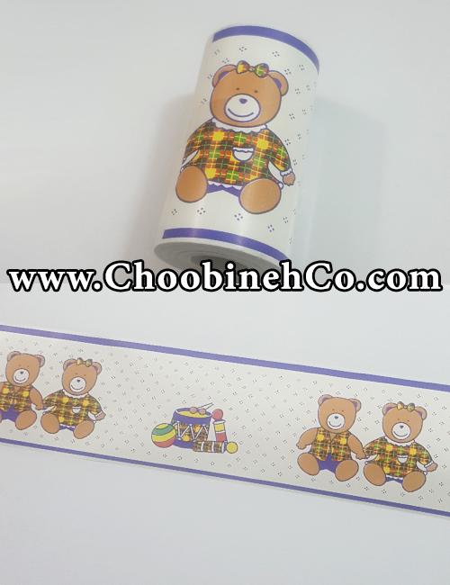 بوردر خرس کوچولو پشت چسب دار- بوردر خرس کوچولو - بوردر اتاق کودک برچسبی - بوردر چسبی